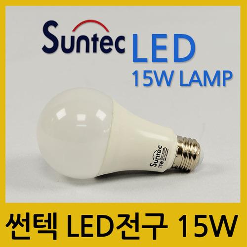 썬텍 LED전구 가정용LED전등 15W(E26)(주광색/전구색) GN-2517 지니조명 ...